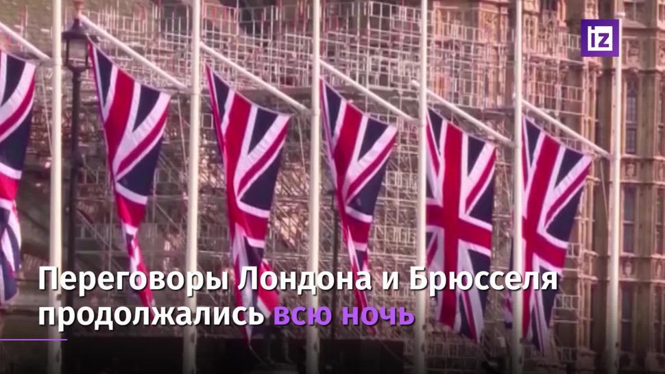 выход британии из европейского союза