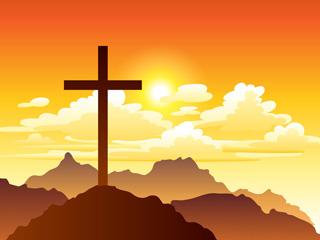 самое распространенное направление христианства