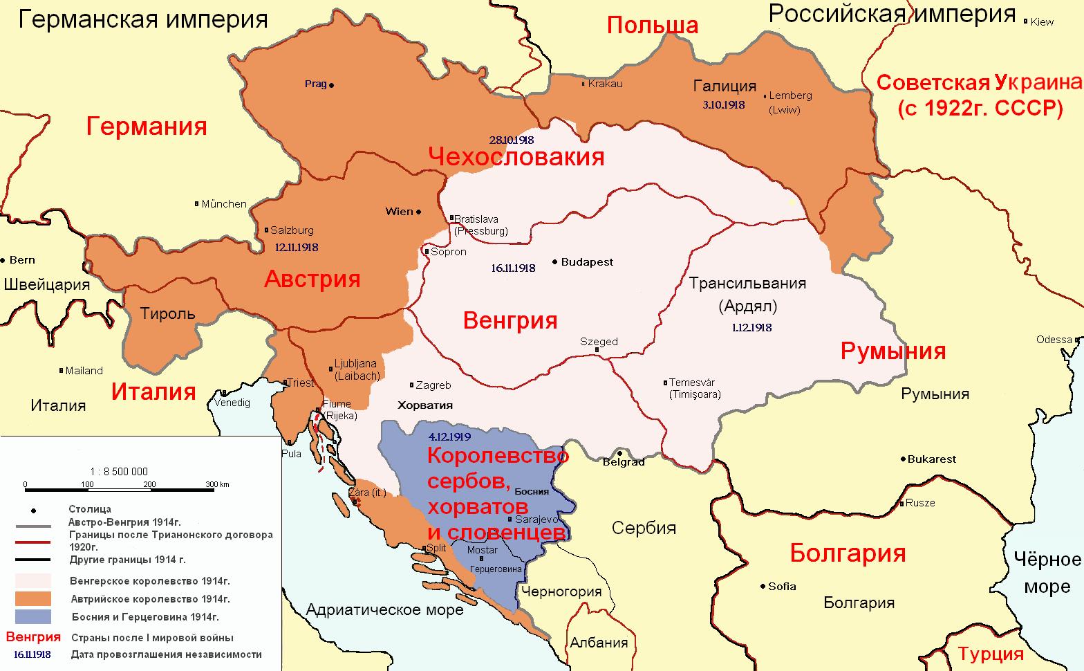 венгерская революция 1918