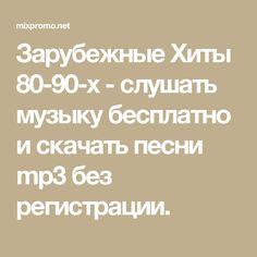 жизнь в 90 е годы в россии