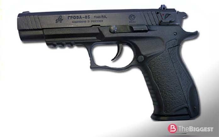 патроны для травматического пистолета макарова