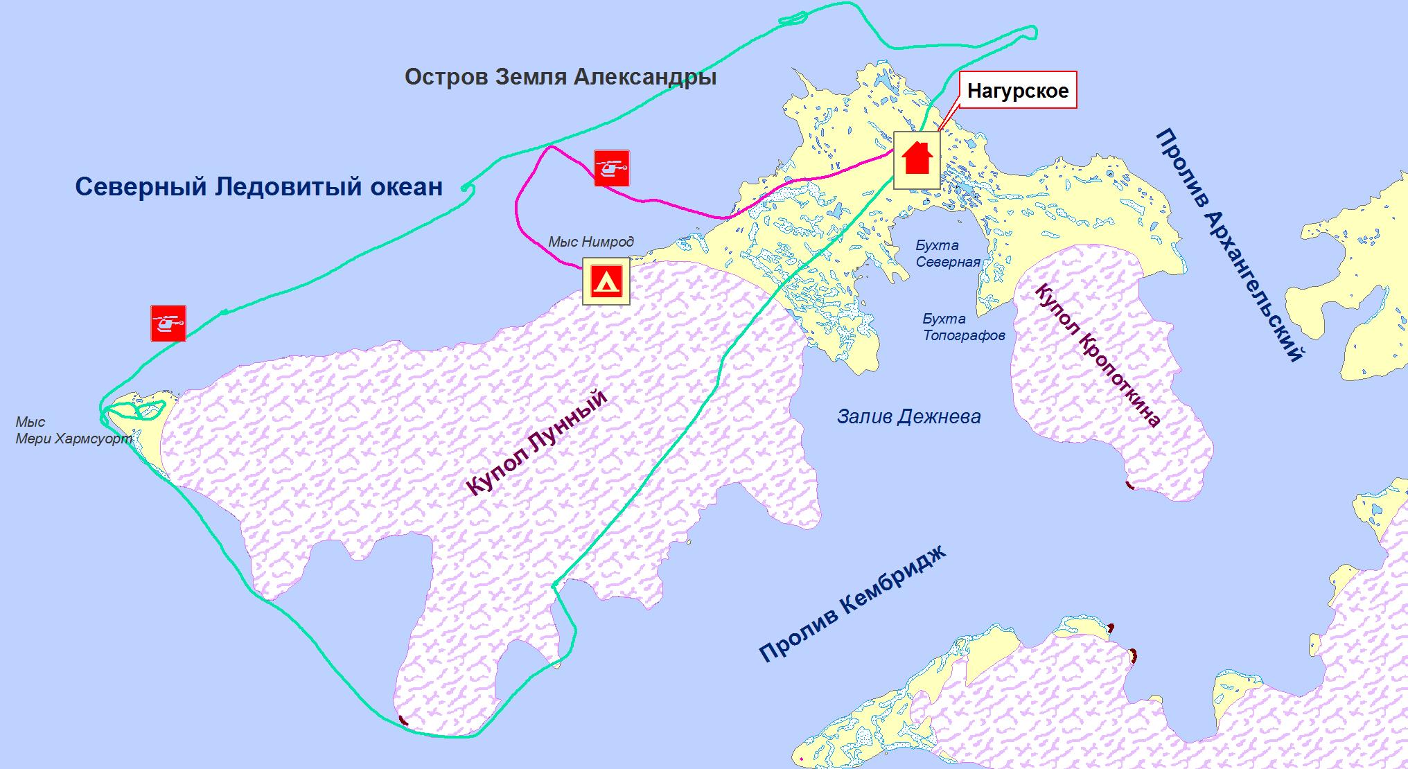 российская база в арктике