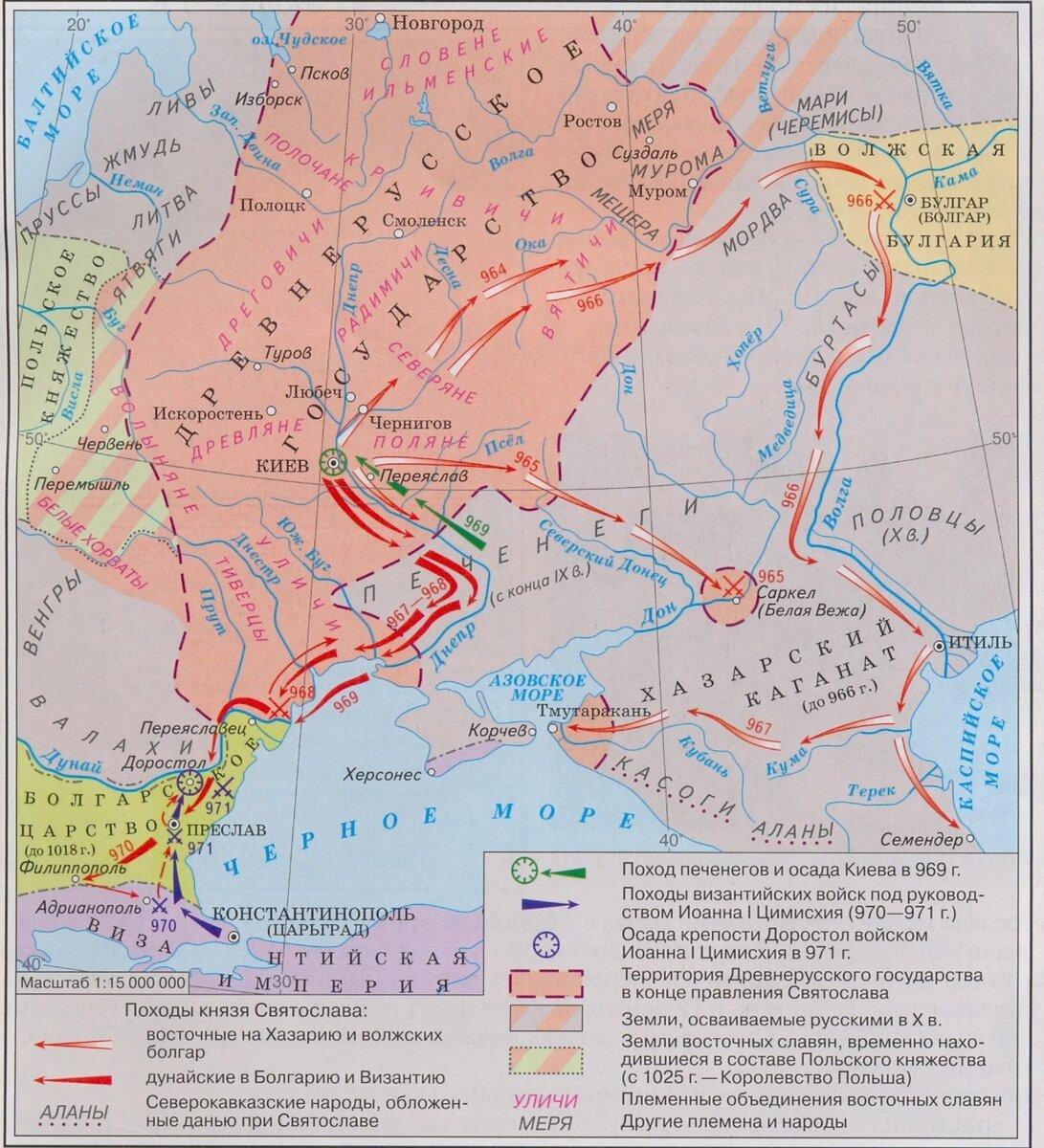 поход святослава на дунайскую болгарию