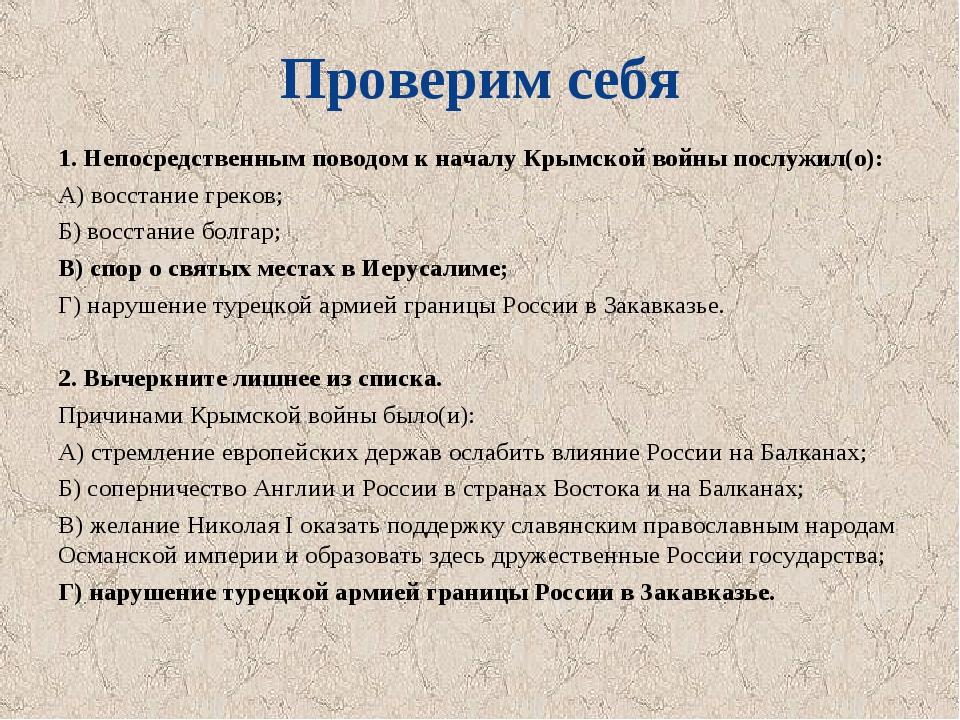 хронология войн россии