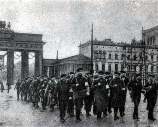 итоги германской революции