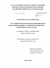 севрский договор 1920