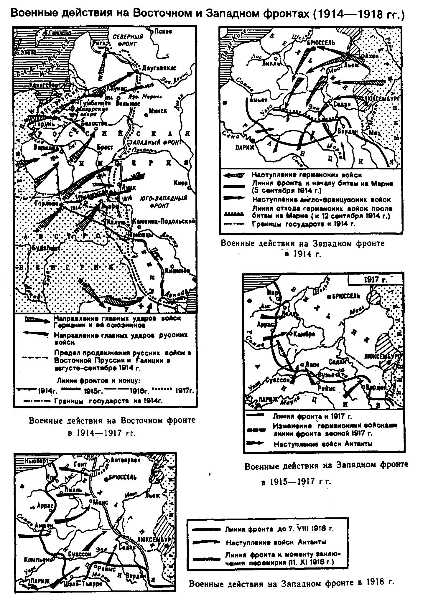 история западной цивилизации
