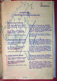 сколько человек было репрессировано при сталине