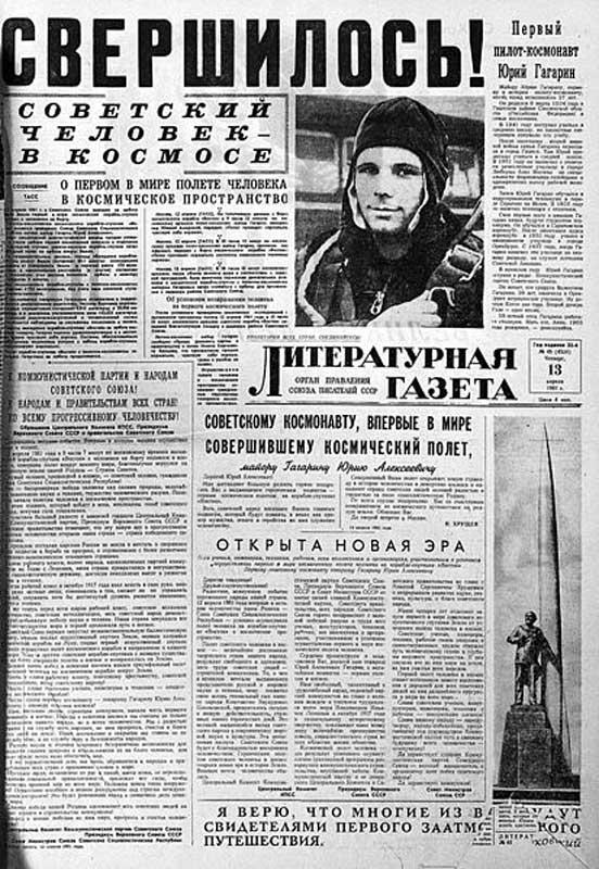 биография гагарина юрия алексеевича кратко для детей