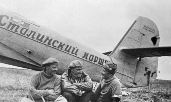 беспосадочный перелет москва северный полюс сша