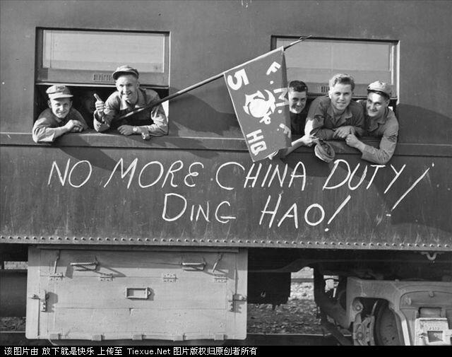 гражданская война в китае 1946 1950