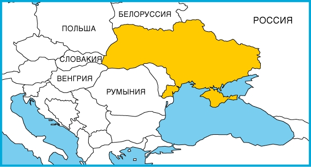 украинская народная республика