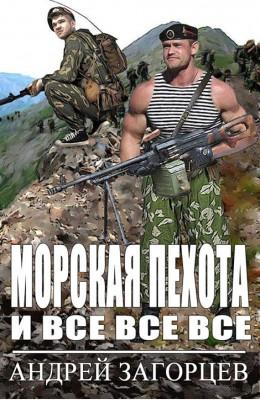 загорцев андрей владимирович