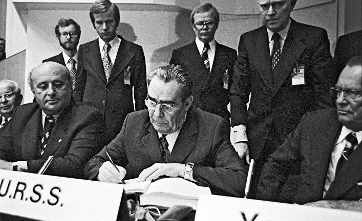 хельсинкские соглашения