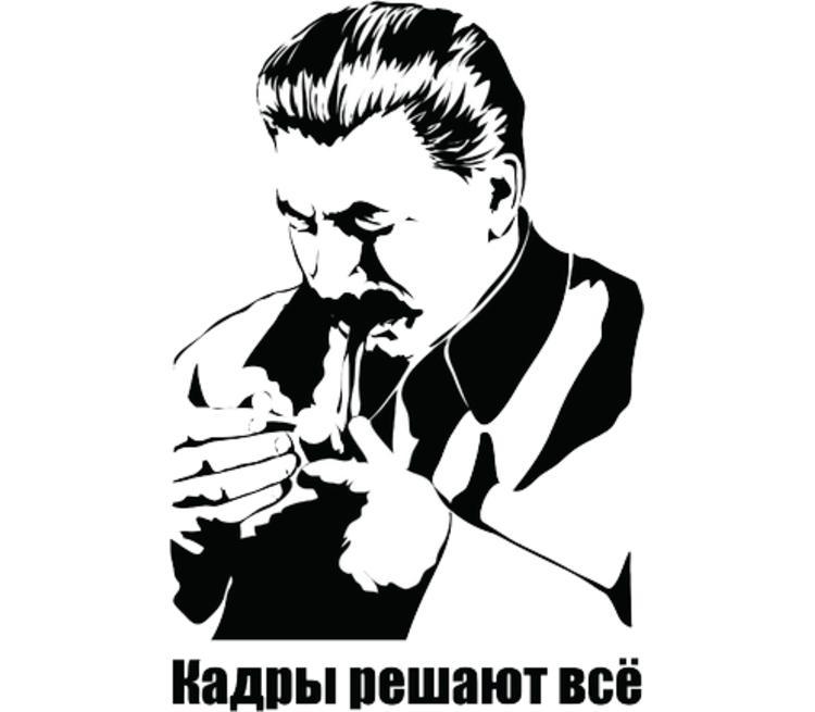 гк вмф