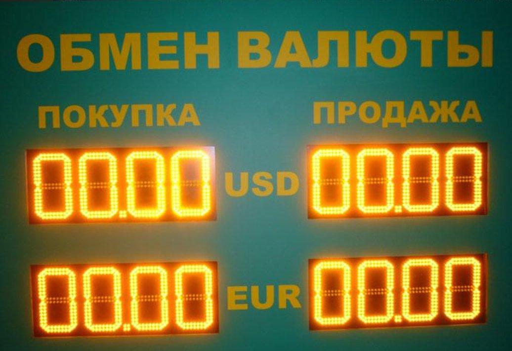 доллар в ссср