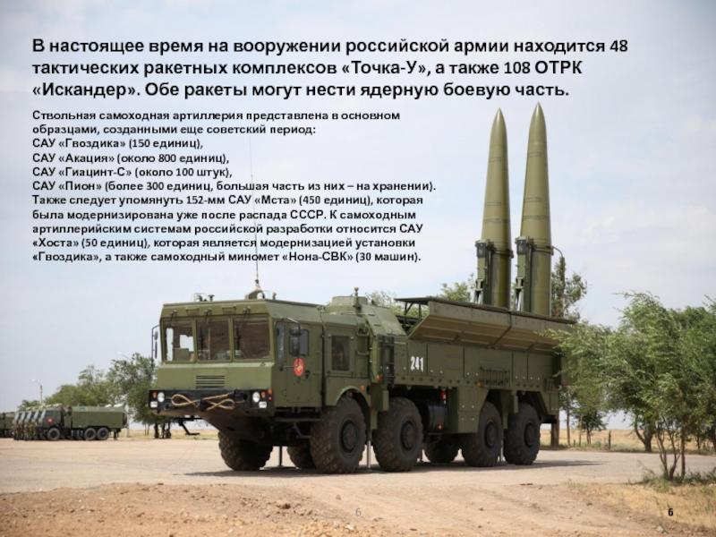 военные пушки