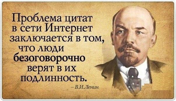 хохлы шевченко 1851