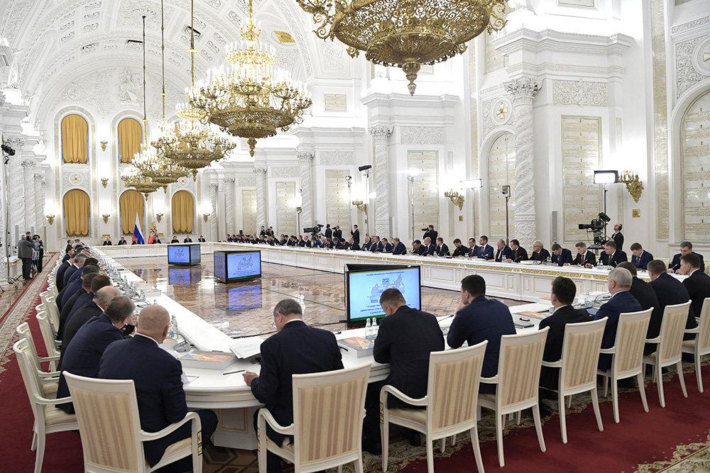 государственный совет был органом власти