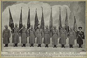 эрзерумская операция 1915