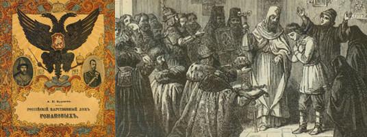 первый земский собор год