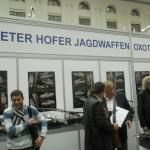Оружейная выставка в Москве, 2014 год