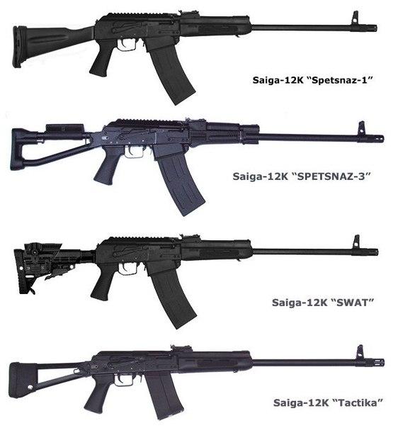 Сайга 12К - тюнингованные версии