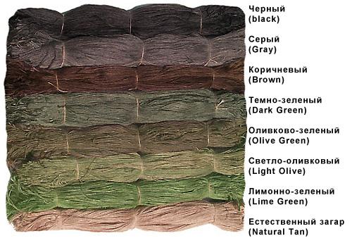 Цветовая гамма для плетения маскировочных сетей