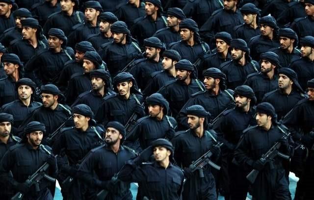 Арабские вооруженные силы