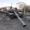 Уничтоженный танк в Осетии