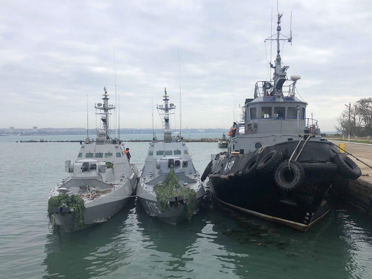 Захваченные корабли ВСУ