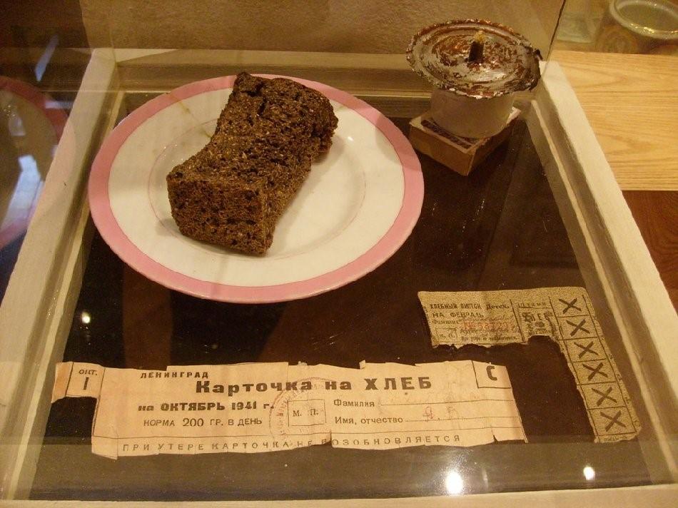 Экспонат в Ленинградском музее