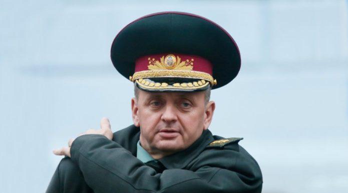 Генерал ВСУ Виктор Муженко