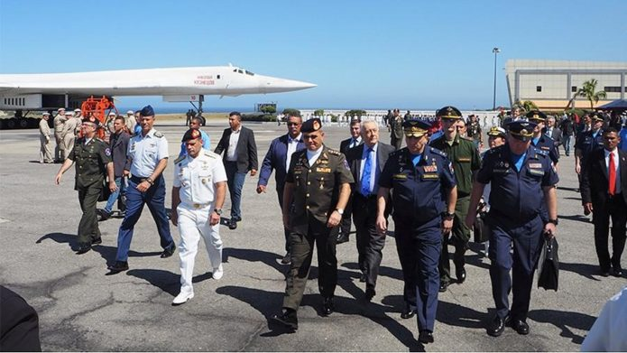 Летчики ВКС РФ в Венесуэле