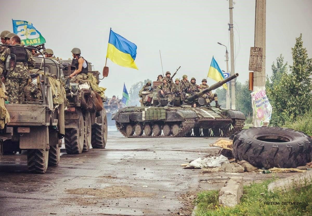 Передвижение украинской армии