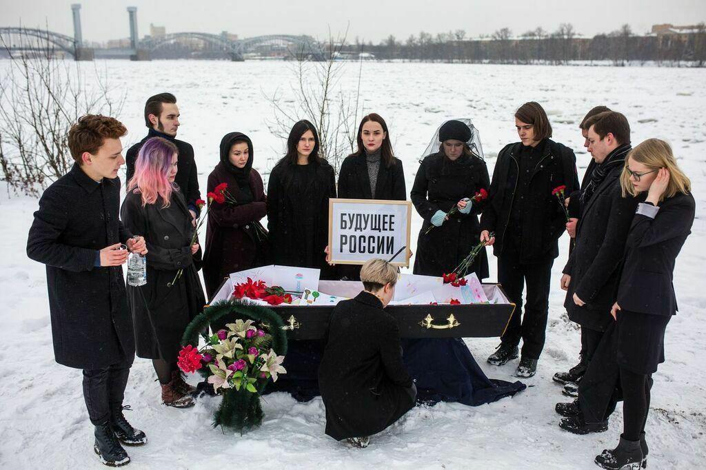 Похороны российского будущего