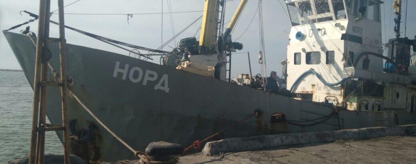 Российское рыболовное судно «Норд»