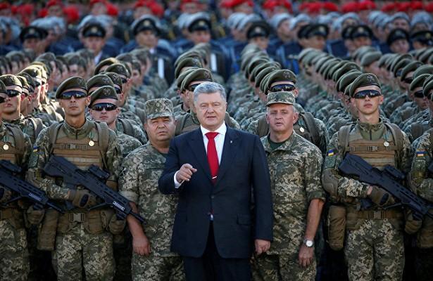 Украинская армия на параде