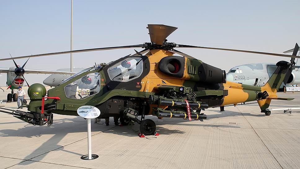 Вертолет Т-129