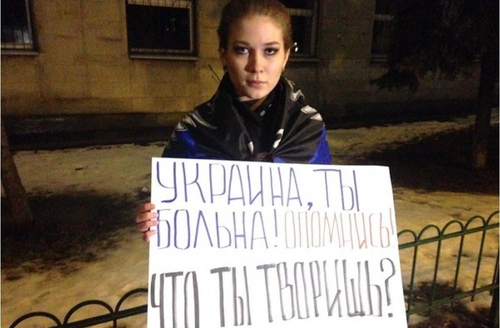 Жительница Донбасса с плакатом