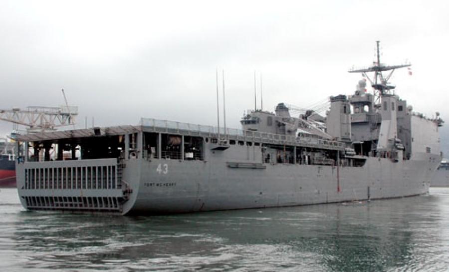 Американский эсминец в Черном море