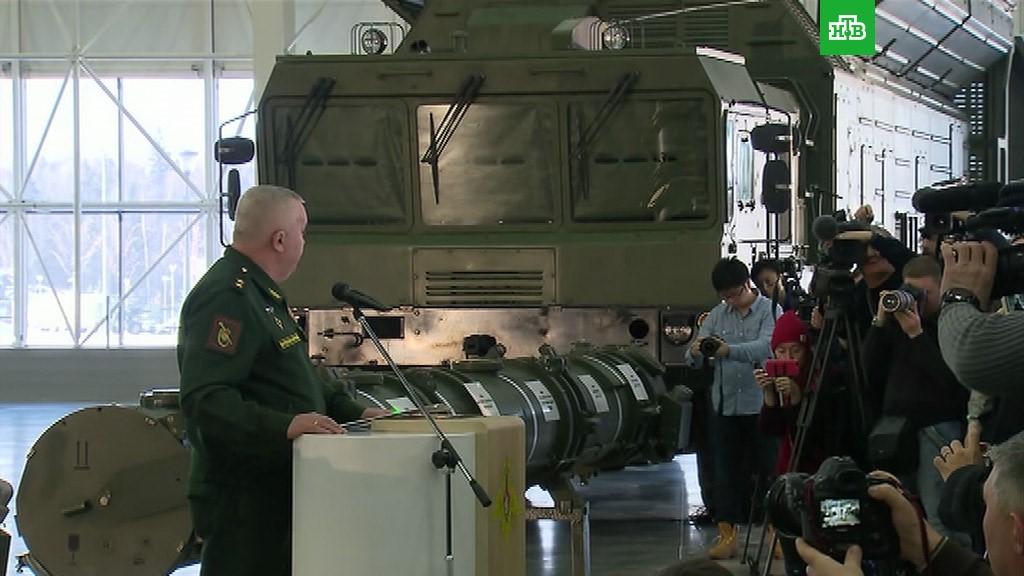 Брифинг по ракете 9М729