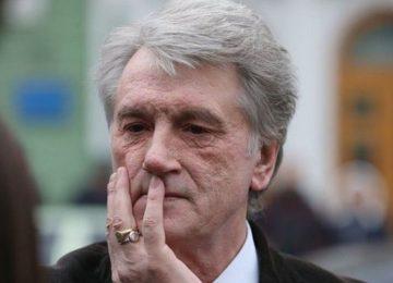 Экс-президент Украины Ющенко