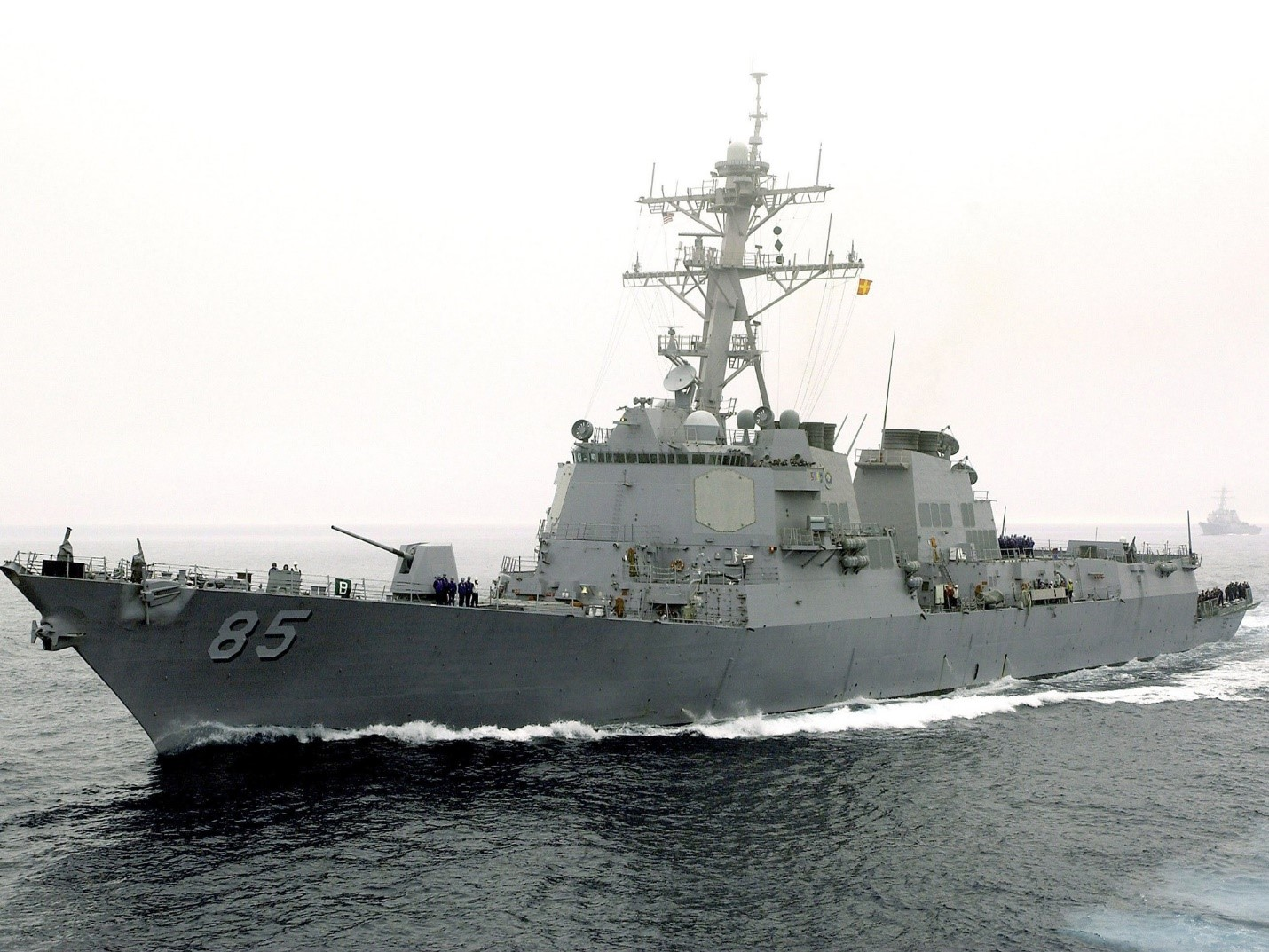 Эсминец в Тайваньском заливе