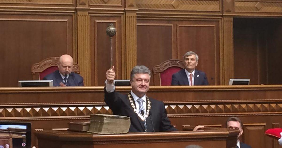 Инаугурация Петра Порошенко