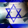 Израильский флаг на фоне ядерных ракет