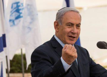 Израильский премьер-министр