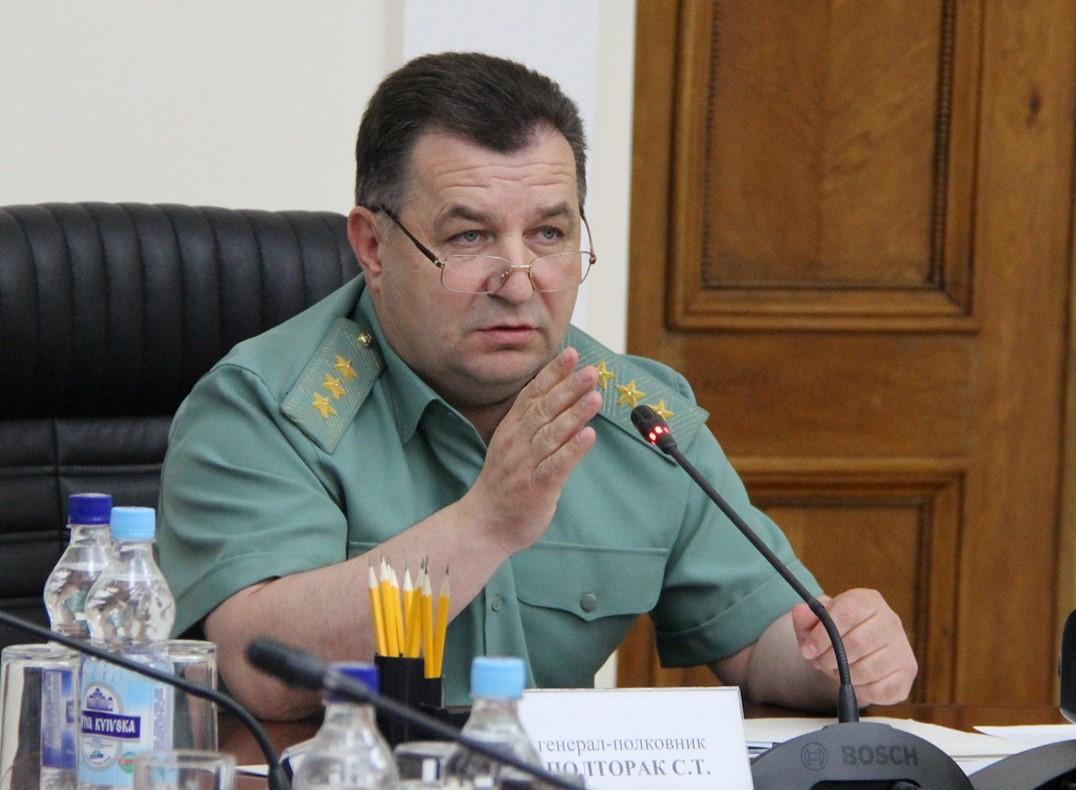 Министр обороны Украины