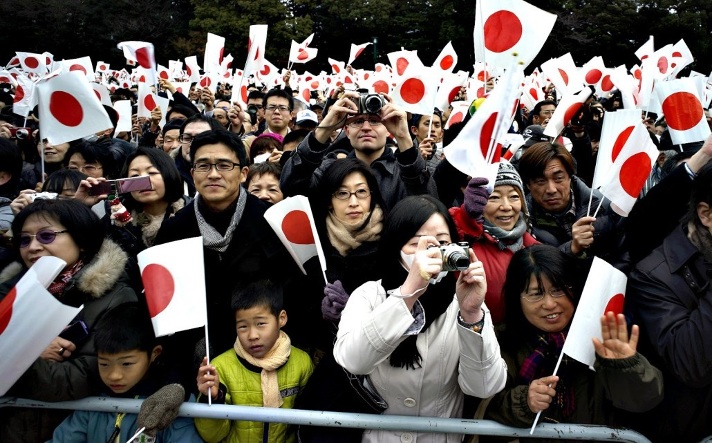 Митинг в Токио
