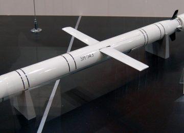 Модель ракеты «Калибр-М»